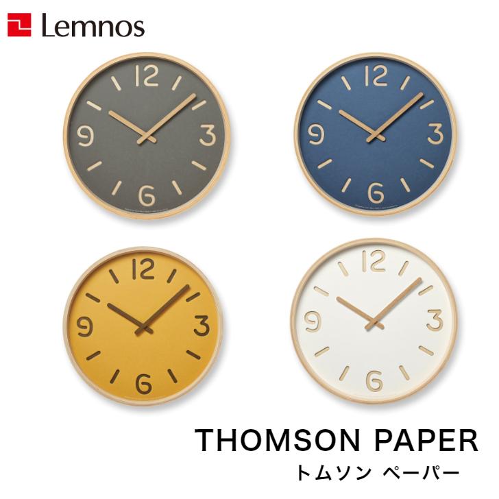 【7/31までポイント5倍】Lemnos レムノス THOMSON PAPER トムソン ペーパー NY18-15GN/NY18-15GY/NY18-15BW 掛け時計 プライウッド シンプル 奈良雄一