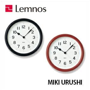【1/31までポイント5倍】Lemnos レムノス MIKI URUSHI ミキウルシ NY14-03BK/NY14-03RE 掛け時計 置時計 シンプル 木枠 漆塗り:カミシマリビングストア