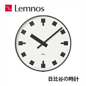 【3/31までポイント5倍】Lemnos レムノス 日比谷の時計 WR12-03 /掛け時計/ 壁掛け時計/渡辺 力