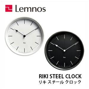 【5/31までポイント5倍】Lemnos レムノス RIKI STEEL CLOCK リキ スチールクロック WR08-24WH/WR08-24BK /電波時計/掛け時計/ 壁掛け時計/渡辺 力/シンプル/白/黒