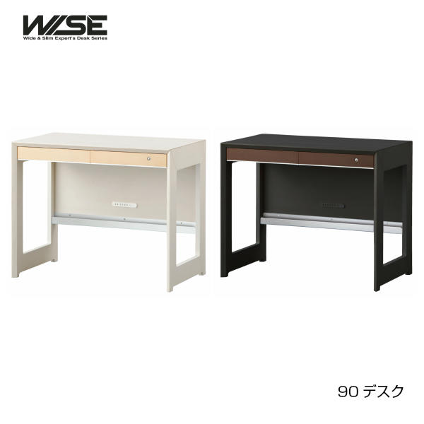 【送料無料】【代引き不可】【コイズミ】WISE ワイズ 90デスク KWD-231MW/KWD-631BW
