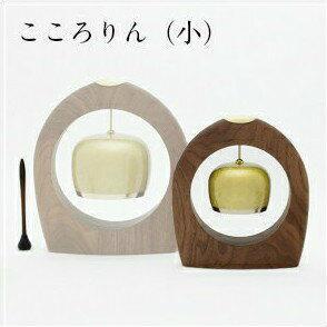 【7/31までポイント5倍】久乗おりん-優凛-こころりん(小)