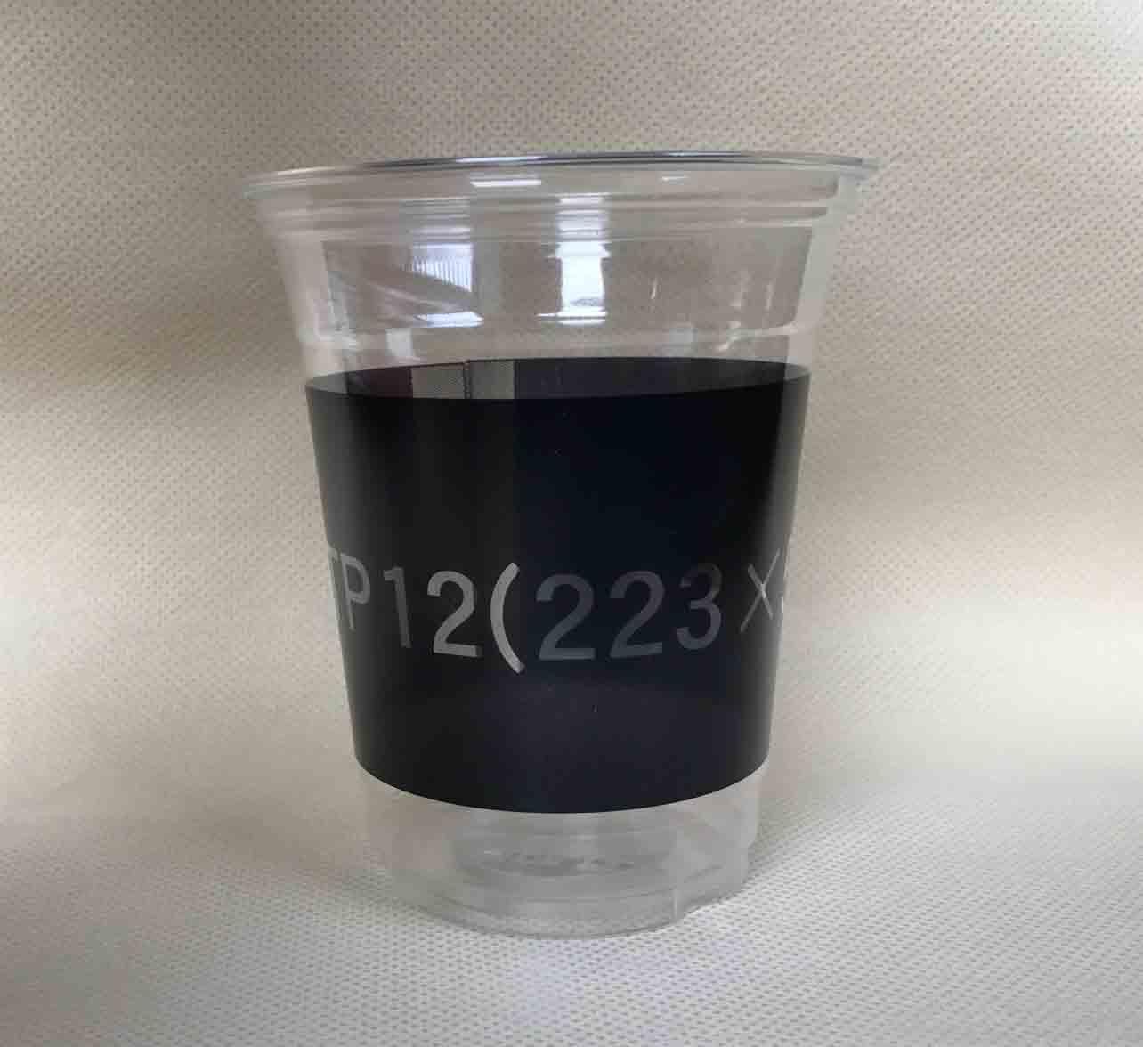 【超特価sale開催】 国内3色印刷 PETカップ12オンス400ml オリジナル印刷2000個(製版代・送料込)一部地域を除く, ヤマナカマチ:0eef463f --- scrabblewordsfinder.net