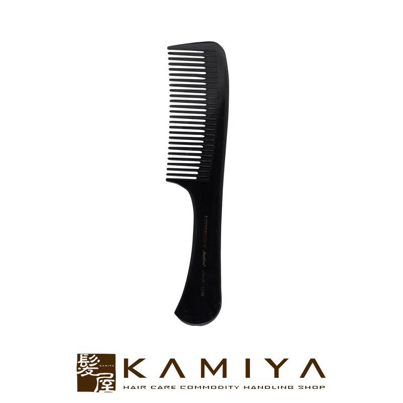 ミツビシ ジャンボコーム 225mm|コーム ビッグコーム サロン専売品 プロ用 美容室 美容院 美容師 人気 おすすめ ランキング 美容師愛用 クチコミ