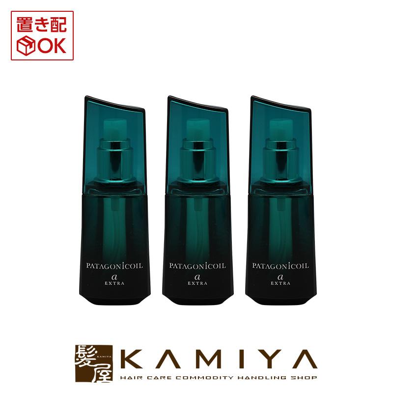 デミ パタゴニックオイル アルカニシオン エクストラ 80ml×3個セット|デミ 美容室 おすすめ品 デミ おすすめ品【送料無料】