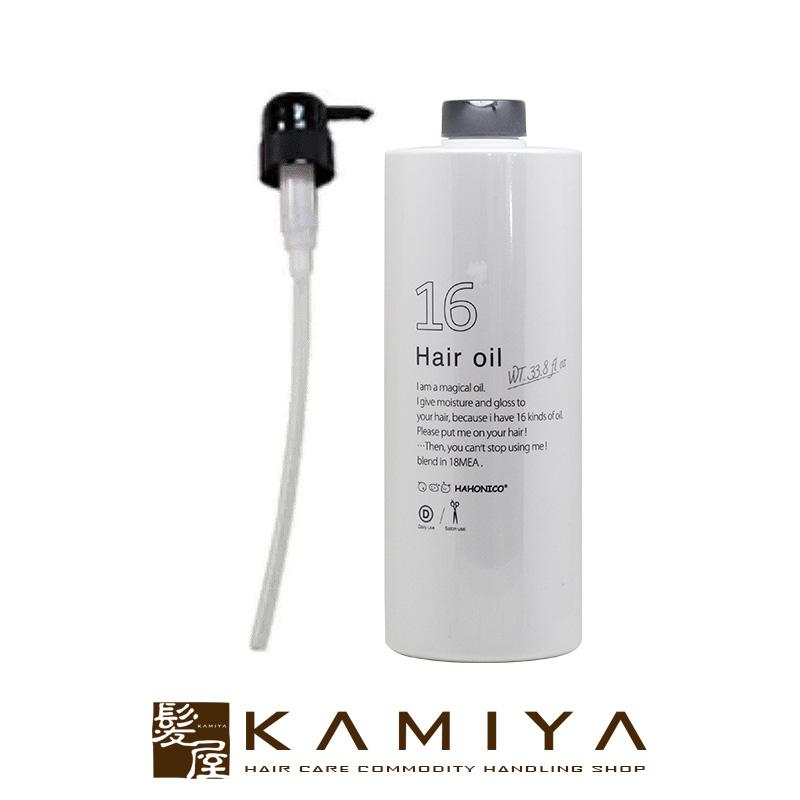 ハホニコ 十六油 1000ml (ポンプ付) 【オイル】業務用 HAHONICO【送料無料】