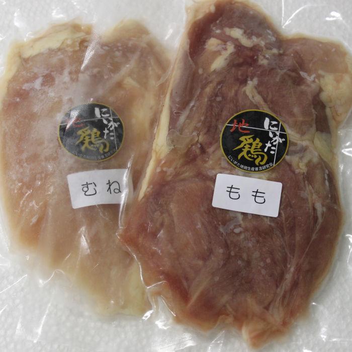 新潟県糸魚川産地鶏のモモとムネの2種類を楽しめる 売れ筋ランキング にいがた地鶏翠鶏 市場 みどり もも むね肉セット
