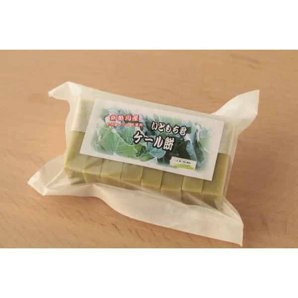再販ご予約限定送料無料 地元新潟県糸魚川産もち米使用 まとめ買い特価 もち8ヶ入