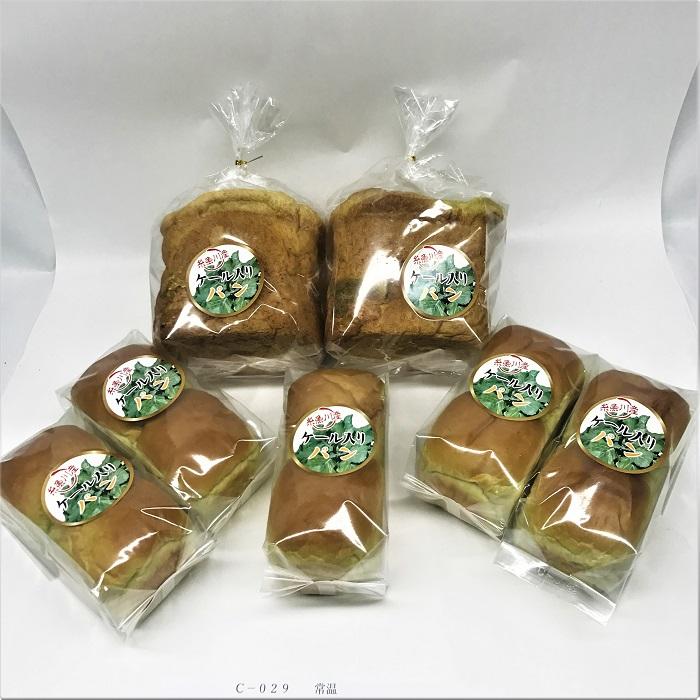 美味しくケールが食べられるパンセット セット商品 ケール入りソフトフランスパン5袋 商品追加値下げ在庫復活 ケール入り食パン2袋 定番キャンバス