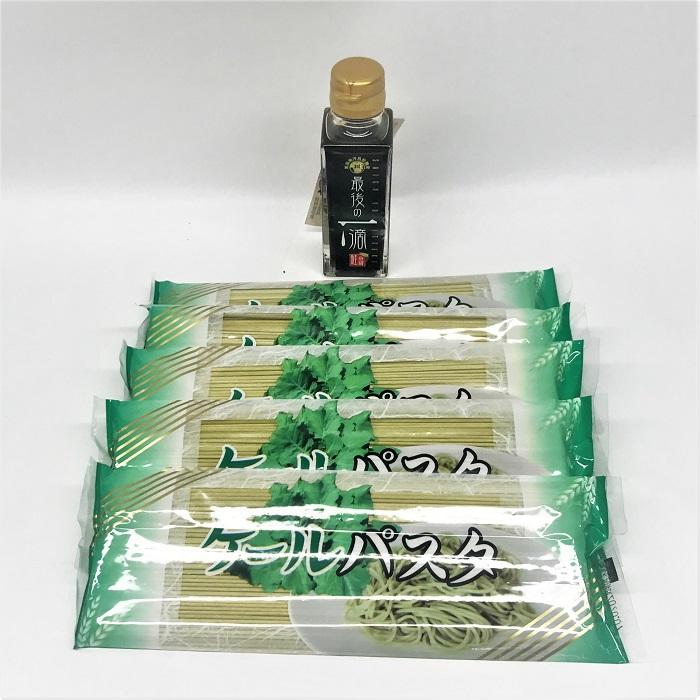 和風パスタにオススメのセット品 セット商品 タイムセール ケール入りパスタ5個 最後の一滴100ml1本 お値打ち価格で