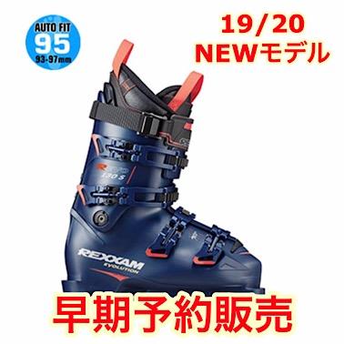 レクザム 2019-2020 R-EVO 130S レクザムニューモデル スキーブーツ ブーツ スキー REXXAM 19/20 NEWモデル 新作 最新 期間限定 予約販売