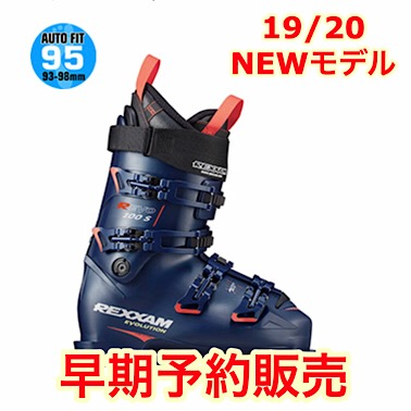 レクザム 2019-2020 R-EVO 100S レクザムニューモデル スキーブーツ ブーツ スキー REXXAM 19/20 NEWモデル 新作 最新 期間限定 予約販売