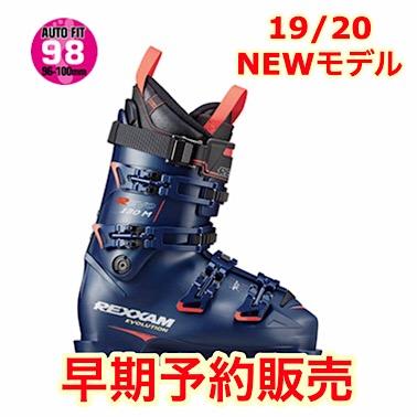 レクザム 2019-2020 R-EVO 130M レクザムニューモデル スキーブーツ ブーツ スキー REXXAM 19/20 NEWモデル 新作 最新 期間限定 予約販売