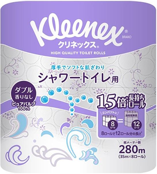 クリネックス 男女兼用 シャワートイレット 買い物 まとめ買い 送料無料 日本製紙クレシア ダブル×8パック シャワートイレ用 8ロール トイレットペーパー