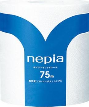 王子ネピア ネピア1ロール(個包装・パルプ100%) シングル 75m 80個 送料無料