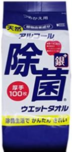 コーヨー化成 まとめ買い 送料無料 天然アルコール除菌ウエットタオル 詰め替え 100枚 24個入り