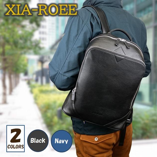 XIA-ROEE カジュアル リュックサック 本革レザー 大きめ 大容量 たくさん入る 通学 通勤 タウンリュック ビジネスリュック バックパック デイパック ブラック/ネイビー メンズ 送料無料