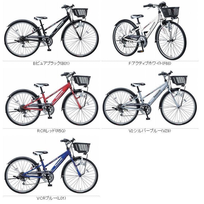 Panasonic Panasonic light cross 24-inch Junior cross bike aluminum frame