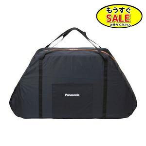 予告 14日(土)20時 セール Panasonic パナソニック ビーンズハウス用輪行バック BH063用バック NAR059輪行袋