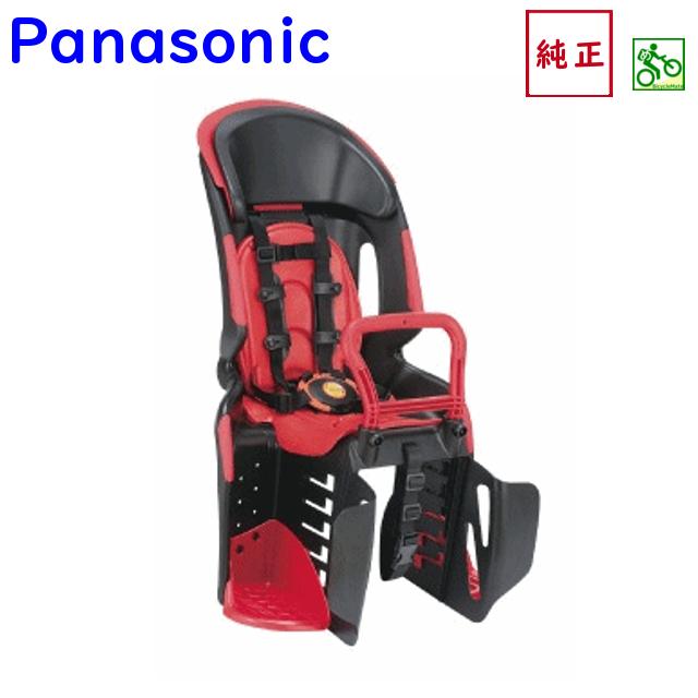 Panasonic パナソニック NCD371AS ギュット用後チャイルドシート(後付用) ブラックレッド RBC-011DX3