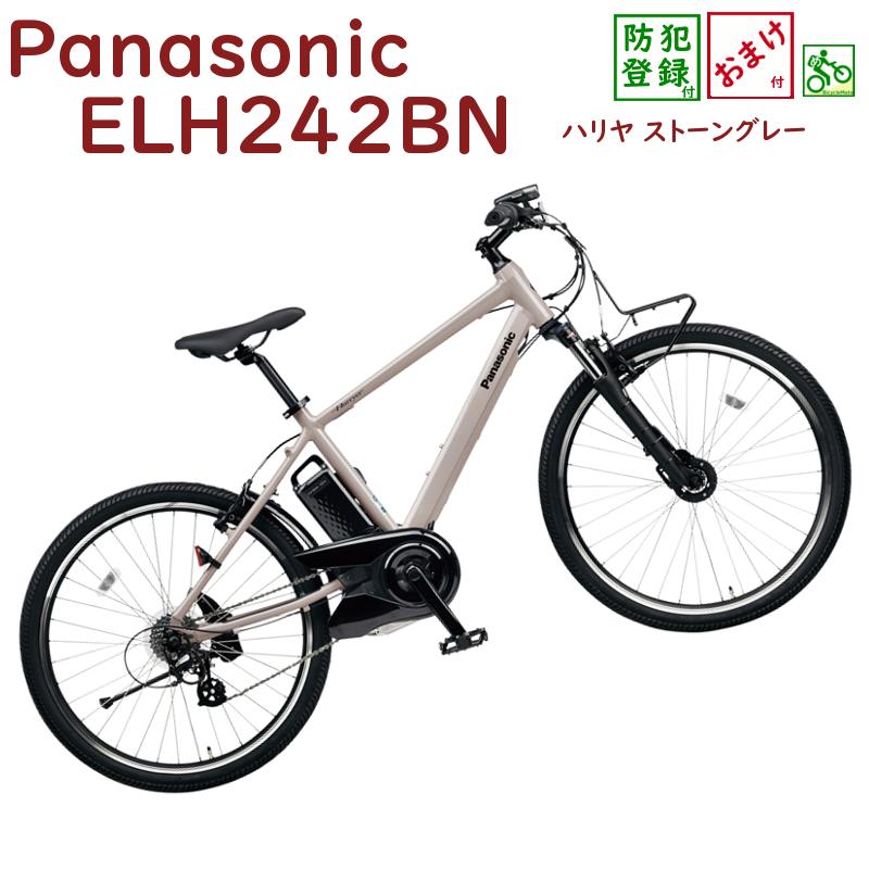 今日は1日 Panasonic ハリヤ BE-ELH242BN ストーングレー 2018年モデル 完成車