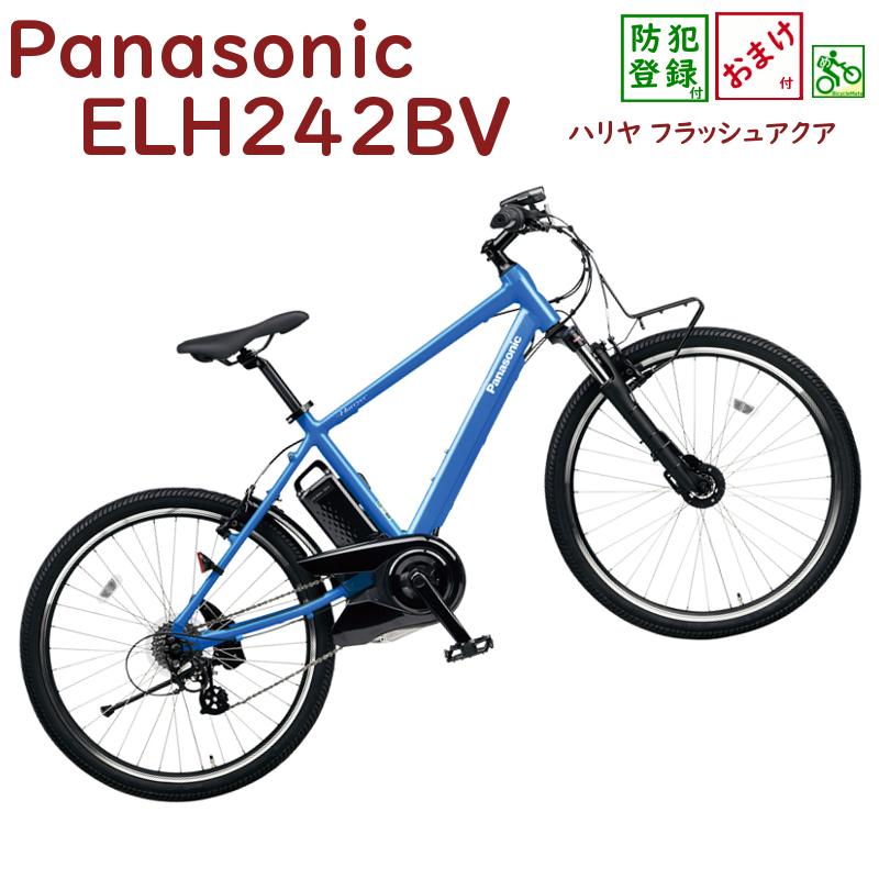 Panasonic ハリヤ BE-ELH242BV フラッシュアクア 2018年モデル ブルー 完成車