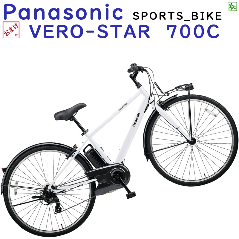 パナソニック ベロスター BE-ELVS77F クリスタルホワイト 700C クロスバイク 電動アシスト自転車 8A