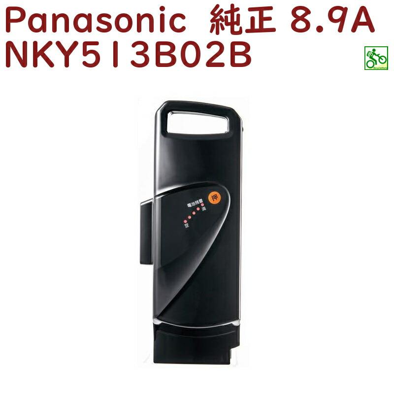 パナソニック NKY513B02B バッテリー 25.2V-8.9A ブラック