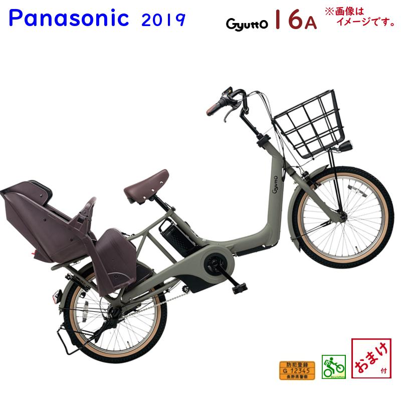 パナソニック ギュット・アニーズ・DX BE-ELAD03G マットオリーブ 20インチ 16A 2019年 電動アシスト自転車