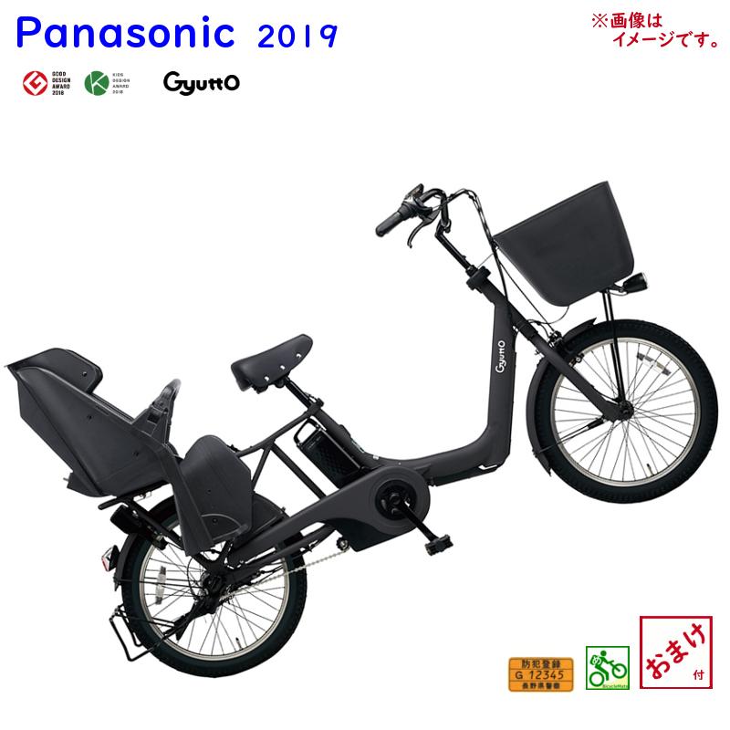 パナソニック ギュット・アニーズ・EX BE-ELAE033B マットジェッドブラック 20インチ 16A 2019年 電動アシスト自転車