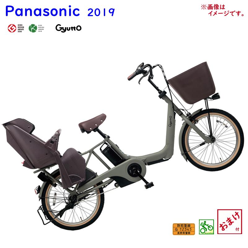 パナソニック ギュット・アニーズ・EX BE-ELAE033G マットオリーブ 20インチ 16A 2019年 電動アシスト自転車 完成車