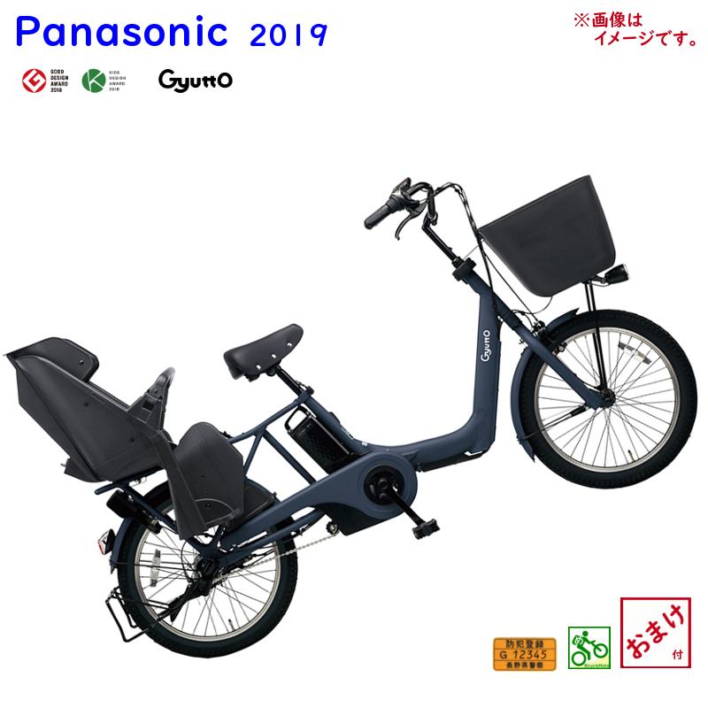パナソニック ギュット・アニーズ・EX BE-ELAE033V マットネイビー 20インチ 16A 2019年 電動アシスト自転車 完成車