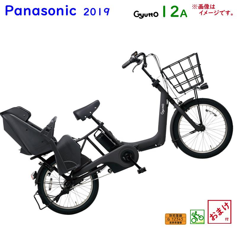 パナソニック ギュット・アニーズ・SX BE-ELAS03B マットジェッドブラック 20インチ 12A 2019年 電動アシスト自転車