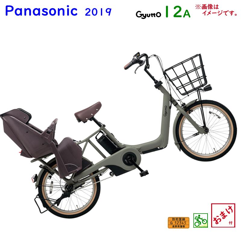 パナソニック ギュット・アニーズ・SX BE-ELAS03G マットオリーブ 20インチ 12A 2019年 電動アシスト自転車