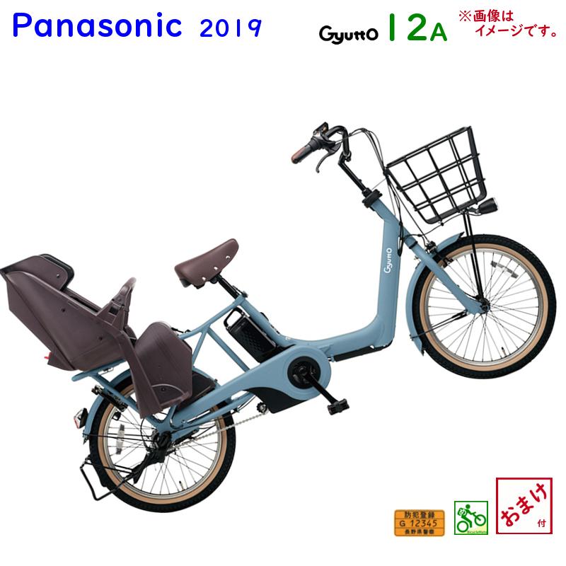 パナソニック ギュット・アニーズ・SX BE-ELAS03V2 マットブルーグレー 20インチ 12A 2019年 電動アシスト自転車 完成車