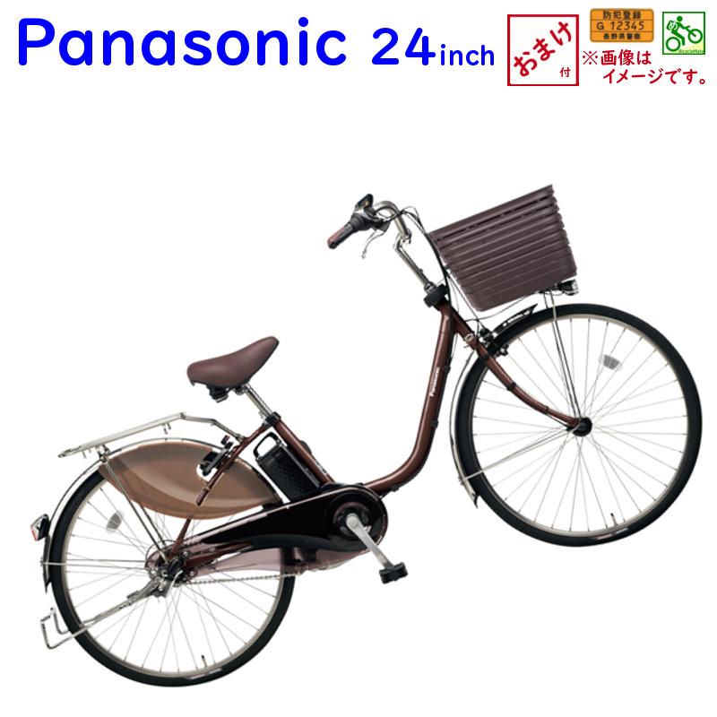 パナソニック ビビ・DX BE-ELD435T2 ビターブラウン 24インチ 16A 2019年 電動アシスト自転車 完成車