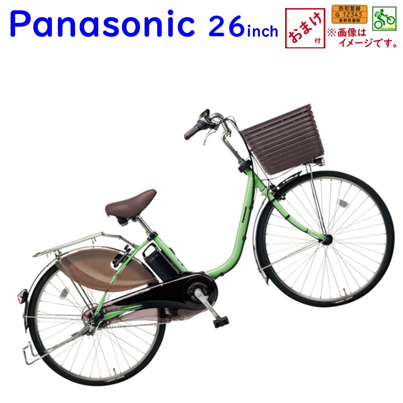 パナソニック ビビ・DX BE-ELD635G2 アップルグリーン 26インチ 16A 2019年 電動アシスト自転車