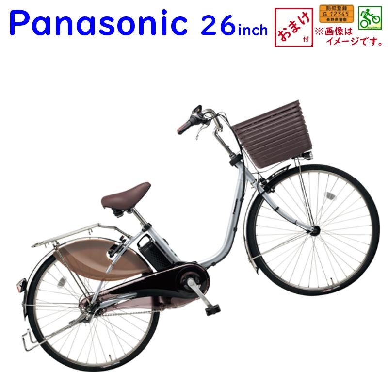 パナソニック ビビ・DX BE-ELD635S シャイニーシルバー 26インチ 16A 2019年 電動アシスト自転車