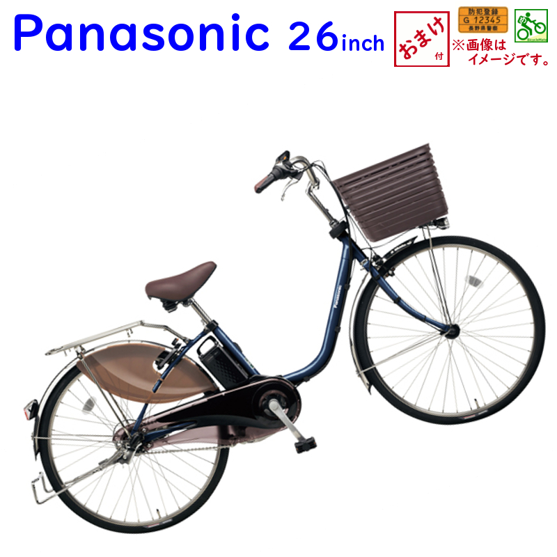 パナソニック ビビ・DX BE-ELD635V USブルー 26インチ 16A 2019年 電動アシスト自転車