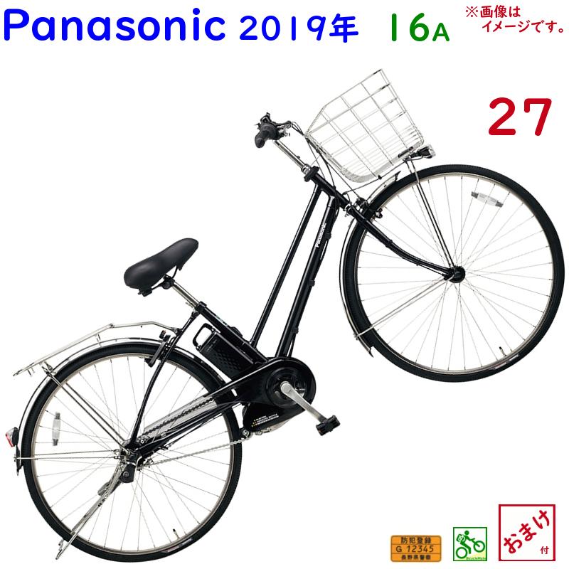 パナソニック ティモ・DX・27 BE-ELDT755B ピュアブラック 27インチ 16A 2019年 電動アシスト自転車