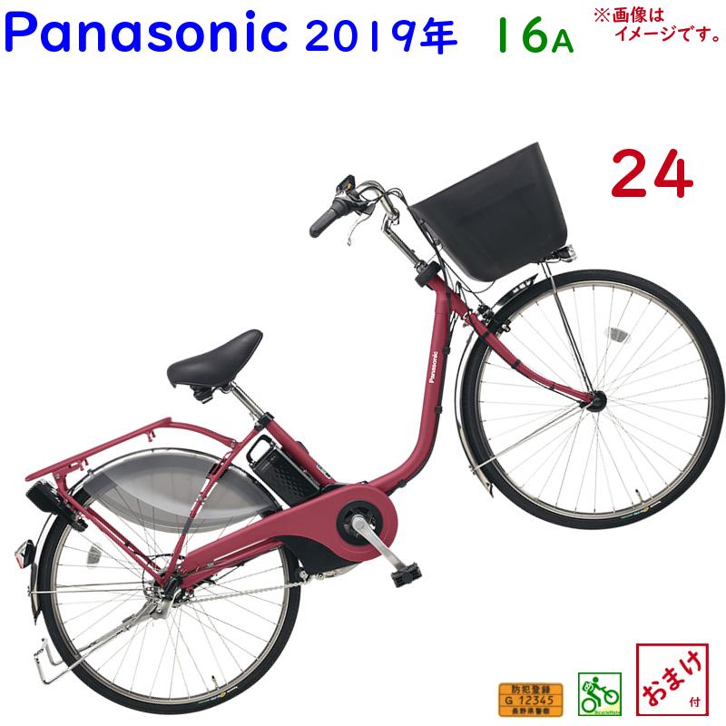 【完売御礼】パナソニック ビビ・EX・24 BE-ELE435R マットルージュ 24インチ 16A 2019年 電動アシスト自転車