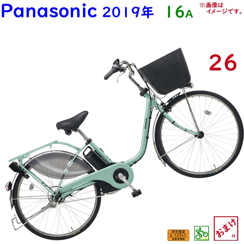 【完売御礼】パナソニック ビビ・EX・26 BE-ELE635G ミスティグリーン 26インチ 16A 2019年 電動アシスト自転車