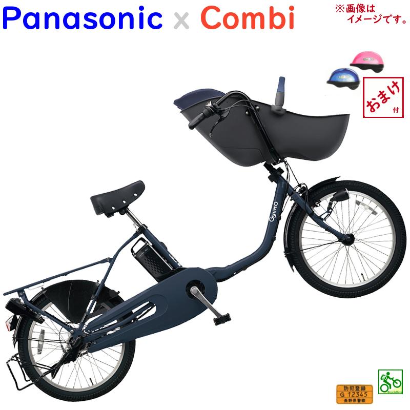 パナソニック ギュット・クルーム・EX BE-ELFE03V マットネイビー 20インチ 16A 2019年 電動アシスト自転車