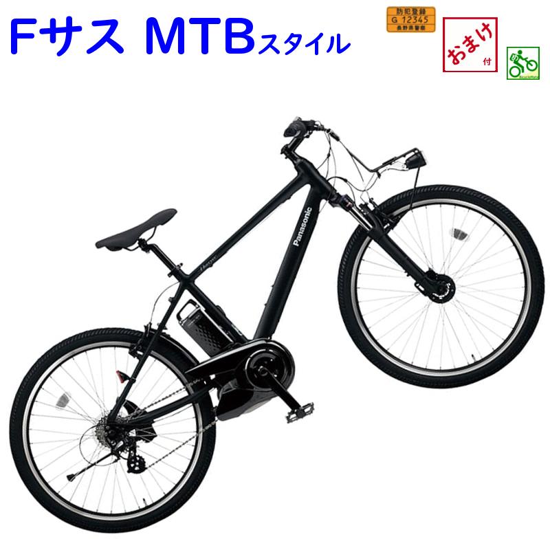 パナソニック BE-ELH342B ハリヤー マットナイト 電動アシスト自転車 12A マウンテンバイクルック