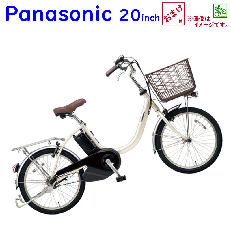 パナソニック ビビ・L・20 BE-ELL03S ウォームシルバー 20インチ 12A 2019年 電動アシスト自転車父の日 免許返納