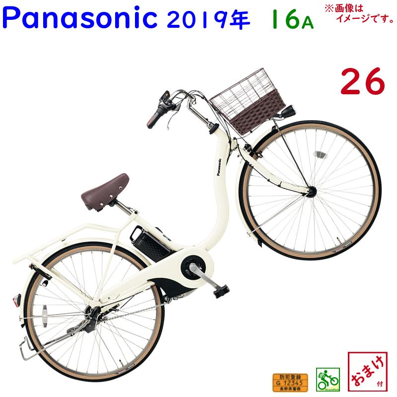 パナソニック ティモ・L・26 BE-ELSL63F オフホワイト 26インチ 16A 2019年 電動アシスト自転車