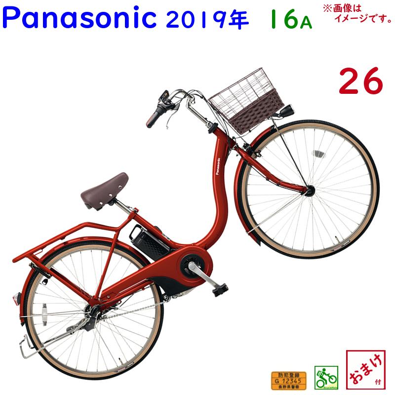 パナソニック ティモ・L・26 BE-ELSL63R クラシカルレッド 26インチ 16A 2019年 電動アシスト自転車