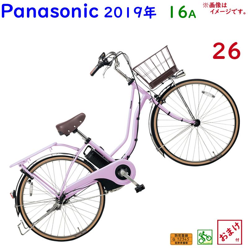 パナソニック ティモ・I・26 BE-ELTA632P ライラック 26インチ 16A 2019年 電動アシスト自転車