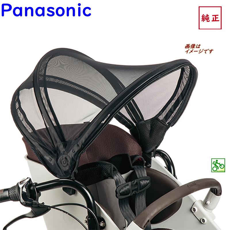 Panasonic NAR169 日よけ&レインカバー ギュット クルーム用