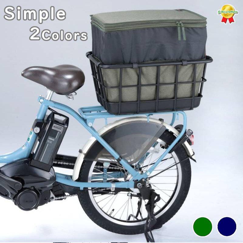 送料込み NCB2166S など 電動自転車にも 自転車カゴカバー 格安 KW-860 新品未使用正規品 リア用 後カゴカバー2段式 と ヤ カーキ し 電動自転車に 川住製作所 ネイビー インナータイプ